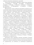 УПРАВЛІННЯ СОЦІАЛЬНО-ЕКОНОМІЧНОЮ ВЗАЄМОДІЄЮ ПІДПРИЄМСТВ: методологія та інструментарій